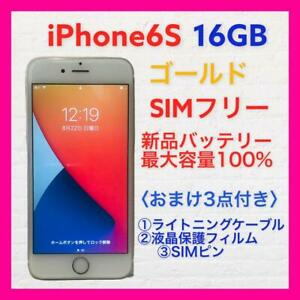 Battery 100 Sim-Free Iphone6S 16Gb Gold