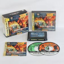 DUNGEONS AND DRAGONS COLLECTION + 4MB Sega Saturn 0901 ss