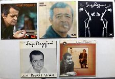 SERGE REGGIANI Lot of 5 LPs France pop Chansons 1960s   #025