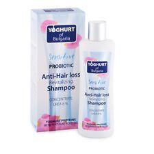 BioFresh YOGHURT OF BULGARIA Anti Hair Loss Shampoo 230ml Rose Oil&Yoghurt