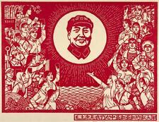 Président mao communiste militaire Propoganda reproduction vintage A4 Poster nouveau