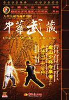 (Out of print) Songshan Shaolin Spear in Six Rounds by Liu Baoshan 2DVDs  No.006