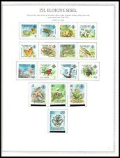 SEYCHELLES 1980 ISSUES ON PAGE (LHM/UHM) *CLEAN & FRESH*