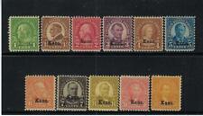 US #658-668 1929 KANSAS OVERPRINTS- MINT  NEVER HINGED