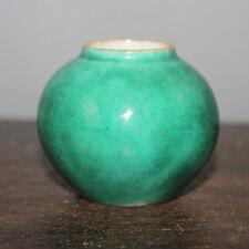 Chinese Old Marked Peacock Green Crackle Glaze Porcelain Jar