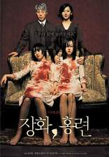 "KOREAN MOVIE ""A Tale of Two Sisters"" DVD/ENG SUBTITLE/REGION 3/ KOREAN FILM"