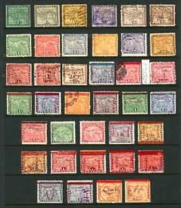 Panama #8 / #183, H4,5 1887-1906 Assorted Early Map Issues Mint & Used