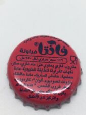 UAE United Arab Emirates Dubai  Coca Cola Fanta Strawberries Bottle Cap