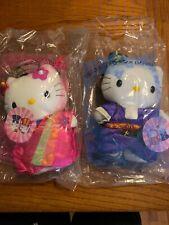 Sanrio Vintage McDonald's Hello Kitty Couple Plush Trinkets 1999 Korean Wedding