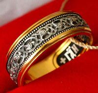 Enamel Prayer Ring Orthodox