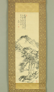 平野五岳 HIRANO GOGAKU Hanging scroll / SAGE ON BOAT & PINE TREES LANDSCAPE I938