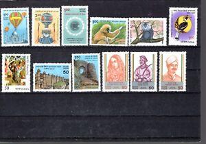 INDIA         MONKEYS  BIRD   1983   MNH       64