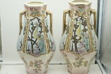 Nippon? Hand Painted MM PAIR Vase Peacock Gilt