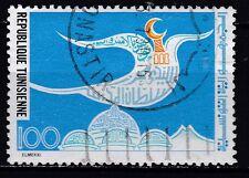 TUNESIE  JAAR 1978  NR. Y&T 878 ° (L11)