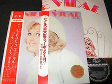 DANIELE VIDAL Golden Prize vol. 3 / Japan LP incl. Poster 1971 SEVEN SEAS GP-45