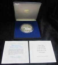 1980 20 Balboas * Simon Bolivar * With Box & COA * 50% Silver * Quarter Pound