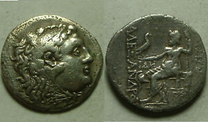 Rare Ancient Greek silver coin Alexander Macedonia Messembria 323 Heracles/Zeus