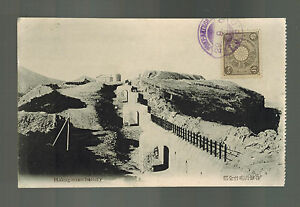 1908 IJPO Japan RPPC Postcard cover Port Arthur Hakugunzan Battery