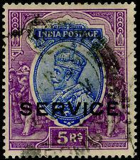 INDIA SGO93, 5r ultramarine & violet, good used. Cat £48.