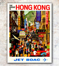"Vintage Travel Poster Hong Kong 12x16"" Rare Hot New A521"