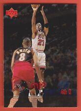 1998 Upper Deck MJx Timeline Michael Jordan Bulls #130 Foil (KCR)
