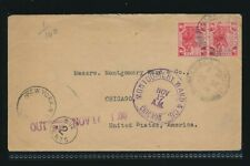 MALAYA FMS POSTAGE DUE TIGER FRANKINGS 1913-29