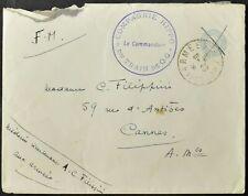 """France 1939 """"Compagnie Hippo Du train De Q.G"""" Cachet Cover #C55658"""