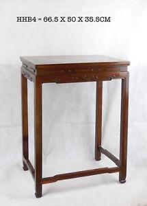 Huanghuali & Burlwood Table, Qing Dynasty 19th C