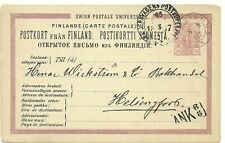 FINLAND: Postal Stat. Postcard  10p. with railway postmark 1887 /  SEE SCAN!
