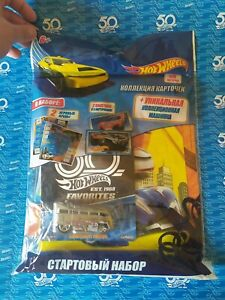 Hot Wheels Starter Pack Russian Collector Game with Volkswagen T1 Drag Bus