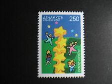 CEPT-Europe, Single Stamp, BELARUS, 2000, **/MNH
