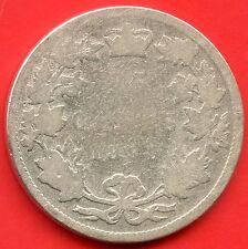 1893 Canada 25 Cent Silver Coin (5.81 Grams .925 Silver)