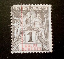 France Benin Colony stamp #20 mint no gum F significant printing error