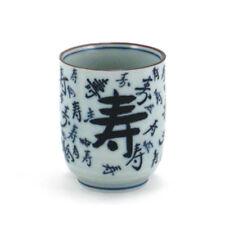 """Japanese 3.25""""H Porcelain Tea Cup Yunomi Kanji Kotobuki /Made in Japan"""