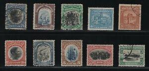 Portugal - 1925-31 Mozambique Company - Local Scenes - Complete Set - Used