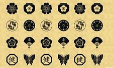 "Japanese Mons Symbols Cream Kona Bay Asian Fabric 24"" Block Panel"