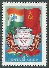 1976 RUSSIA AMICIZIA CON INDIA MNH ** - UR23-3