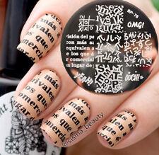 Nail Art Stamping Plates Image Plate BORN PRETTY Alphabet Theme OMG Words (BP76)