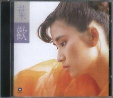 Yip Huan 葉歡 : Fang Wo De Zhen Xin Zai Ni De Shou Xin 放我真心在你手心 (1988) CD TAIWAN