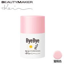 [Beauty Maker] Bye Bye Oil Oil-Free Lasting Foundation Primer Spf35+ 30ml New