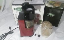 New Omega Vert Low Speed VSJ 843 QR Vertical Juicer Red, Square