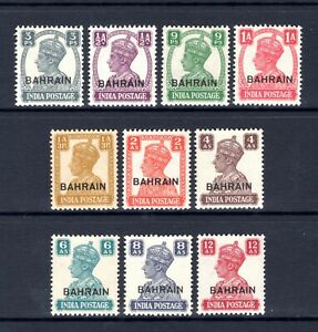 BAHRAIN KGV1 1942 LIGHTLY & MOUNTED MINT SHORT-PART SET SEE DESCRIPTION CAT £125