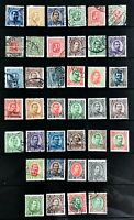 ICELAND 1902-1933 Stamp Collection MH/Used