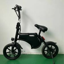 MSKS 36v/350w Two Wheel 12in. Portable Folding Electric Bike Ebike Scooter NEW