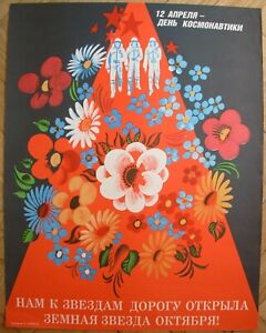 ORIGINAL SOVIET Russian POSTER Way to stars 12 April Cosmonautic Day USSR space