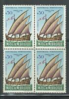 Portugal Mozambique | 1963 | Ships | block of 4 30c | MNH OG