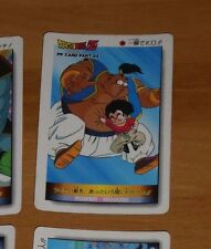 DRAGON BALL Z DBZ PP AMADA PART 24 CARDDASS CARD REG CARTE 1045 MADE IN JAPAN **