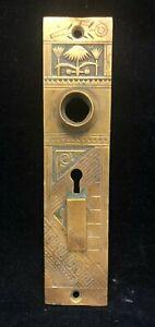 Antique Entry Nashua Bronze EASTLAKE Double Keyhole Backplate
