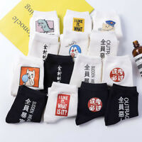 Unisex Cartoon Letter Funny Socks Women Street Personality Fashion College Socks