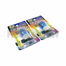 Polarg M12 Bl Hybrid 1157 Hyper White Light Bulbs Lightbulbs Pair M-12 JDM